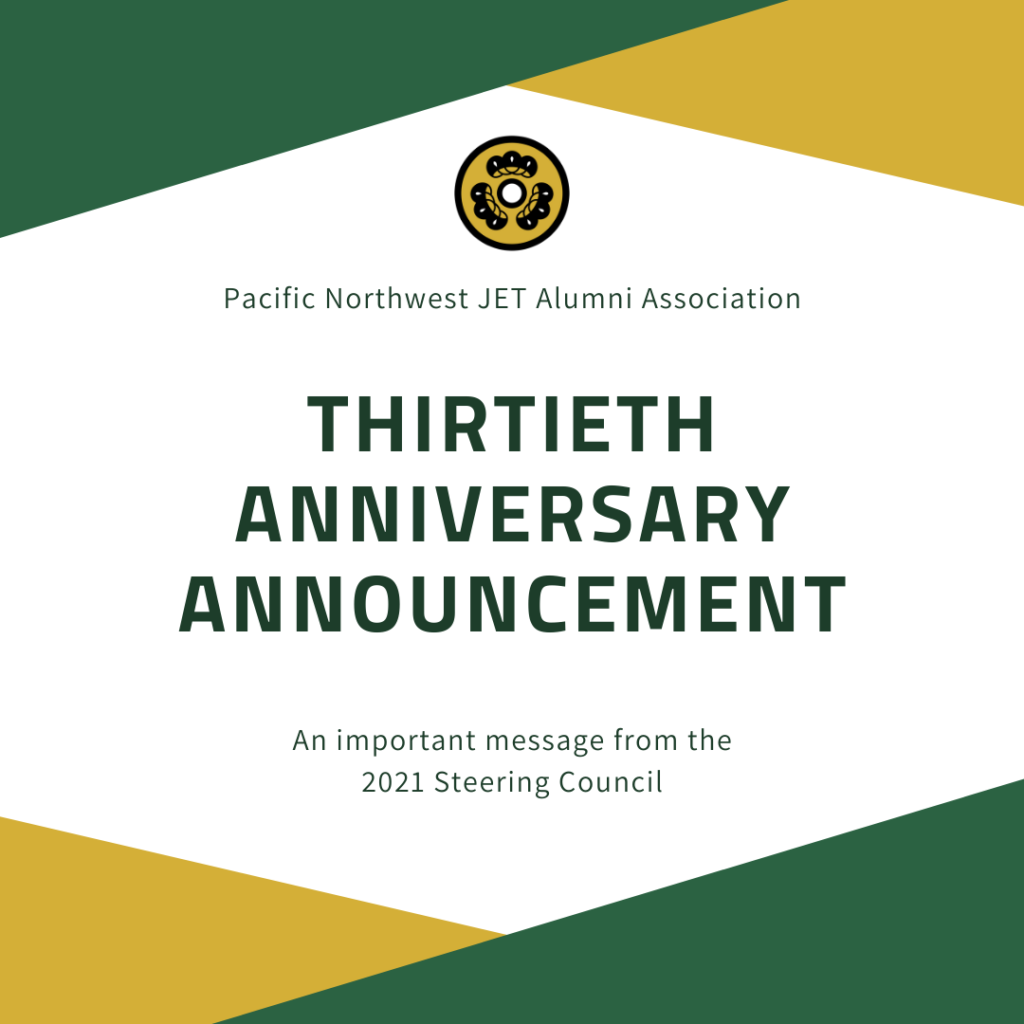 Pacific Northwest JET Alumni Association Thirtieth Anniversary Announcement: An important message from the 2021 Steering Council